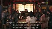 Легендата за четирите Бога на Краля - E23 част 3/4