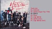 24k - Super Fly - Mini album · 1 October, 2015