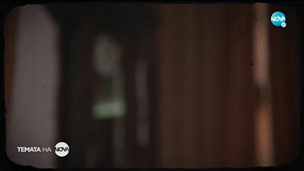 """Темата на NOVA: """"Разговори с Буров (27.09.2020)"""