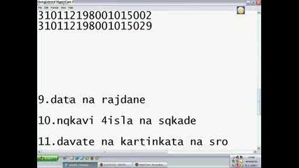 silkroad tsro register