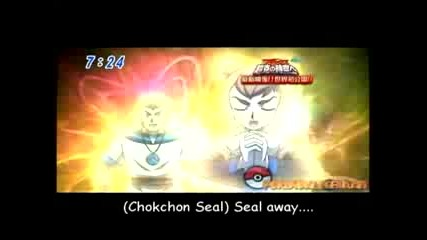 Pokemon Movie 12 Trailer English Subs Hq