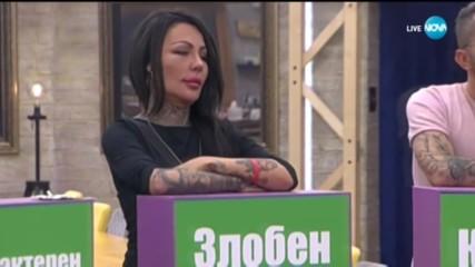 Никита отказва да застане зад определението най-злобен Съквартирант - Big Brother: Most Wanted 2018