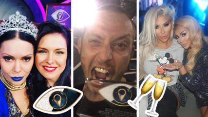 Щурото парти на Big Brother след финала! Но кой не уважи купона?