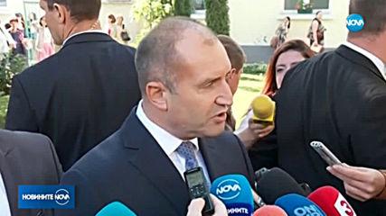 Президентът призова за оповестяване на мотивите за спирането на програмата на БНР