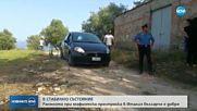 Раненото българче в Италия е в стабилно състояние