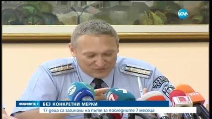 Полицията предлага санкции за организаторите на гонки