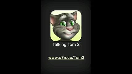 Talking Tom - az sum batman
