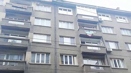 """""""Моята новина"""": Инцидент в София"""