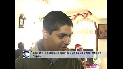 Празнична коледна трапеза за деца сирачета от Добрич