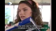 Всички за един - еп.3 (rus subs - Hepimiz birimiz için 2008)