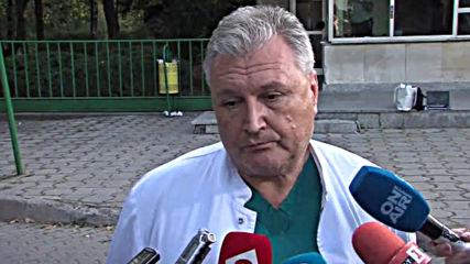 Цвета Караянчева влиза за операция