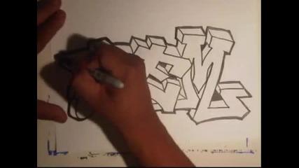 Как да нарисуваме графит 12