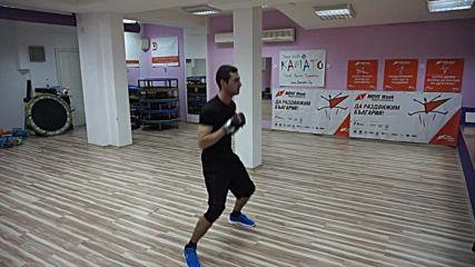 Тае Бо тренировки в Смарт Студио Камато, Пловдив