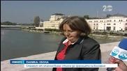 Страхът от Ебола стигна до границите на България - Новините на Нова