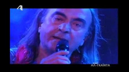 ( Най-красивата гръцка - Август ) Nikos Papazoglou - Augoustos
