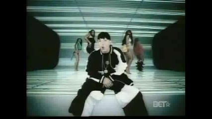 Eminem - Ass like that [music] `[hq]`