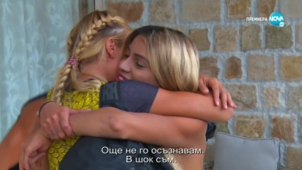 Игри на волята: България (18.10.2019) - част 1: Две приятелки излизaт една срещу друга