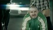Vrcak feat. Dnk - Pazi Se Od Mene [ Македония / 2009 ]