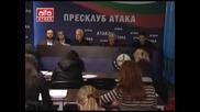 Медийни лъжи - 24 брой - Телевизия Атака