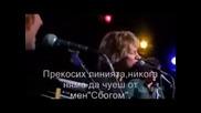 Bon Jovi Превод Whole Lot Of Leavin