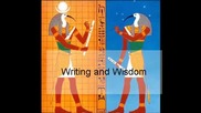 Мъдрост и писменост