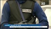20 спящи терористични клетки готвят атентати в Европа