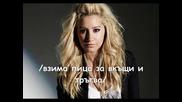 S T A Y ;; s01;; e04