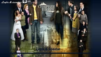 Stolichani v Poveche - Soundtrack