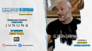 """Гледайте Филип Лазаров в предаването """"Животът е хубав"""" 26.11.2020 от 21:00ч. по BOX TV"""