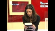 Sherry Keneson - Hall - Културно аташе на Сащ за България