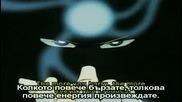 Sailor Moon - Епизод 9 - Bg Sub