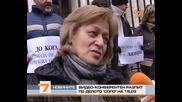 Видео - Конферентен разпит по делото Соло на 15.03