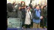 бой м - у полиция и протестиращи пред Нс 14.01