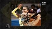 Миролюба Бенатова представя: Абсолютният отбор (Част 2)