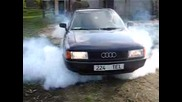 Audi 80 Пали Гумите