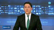 Българските власти арестуваха мароканец заради тероризъм