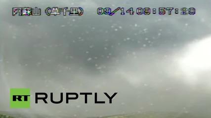 Най-големият действащ вулкан в Япония изригна