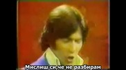 Bee Gees - Words Превод
