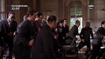 """""""Програмиран"""" на 25 януари, понеделник от 22.00 ч. по DIEMA"""