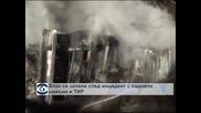 Влак се запали след инцидент с паднали камъни и ТИР