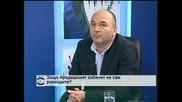 Любомир Дацов: Големият проблем в бюджета е разрушеното управление на разходите