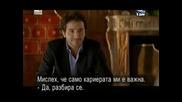 Бг Суб Измами и Измени ( Mensonges et trahisons et plus si affinites... 2004 ) Част 2