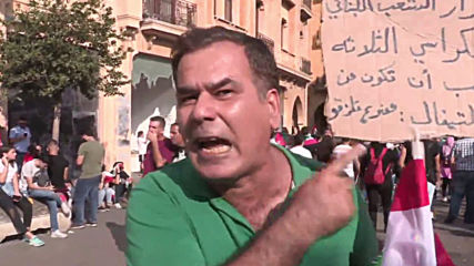 Lebanon: Music and chants fill Beirut's streets as protesters call for govt. resignation
