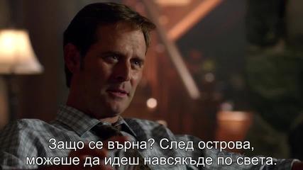 Стрелата - Сезон 1 Епизод 7