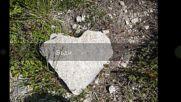 Бъди безкрайното обичане - стих, пожелание