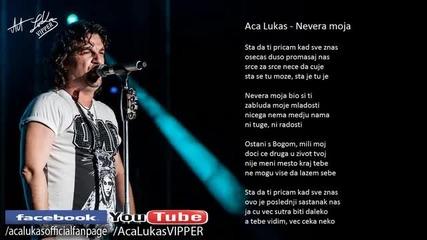 Aca Lukas - Nevera moja - (Audio - Live)