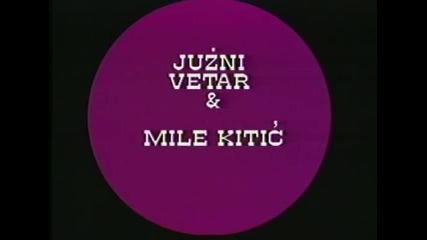 Mile Kitic i Juzni Vetar - A, mi smo bili (StudioMMI Video)