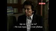 Интернатът Черната лагуна 1 сезон 2 епизод 2 част
