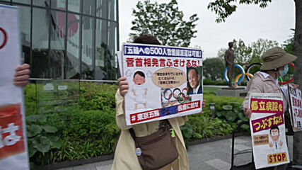 Japan: Anti-Olympic protesters rally outside JOC headquarters in Tokyo