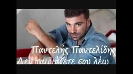 Greek Songs Mix 2012-2013 (part 3-3)